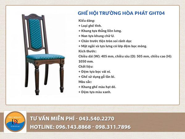Ghế GHT04 phù hợp với không gian hội trường có tính chất trang nghiêm, sang trọng và giá rẻ nhất hiện nay