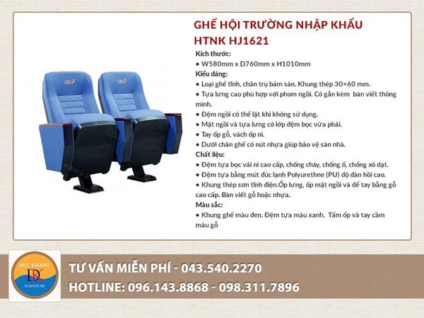Ghế hội trường nhập khẩu HTNK HJ1621 cũng là mẫu ghế hội trường được ưa chuộng năm 2017