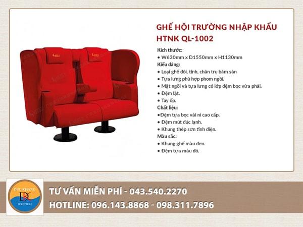 Ghế hội trường HTNK QL-1002 chất lượng tốt cũng là mẫu ghế được nhiều người lựa chọn năm 2017