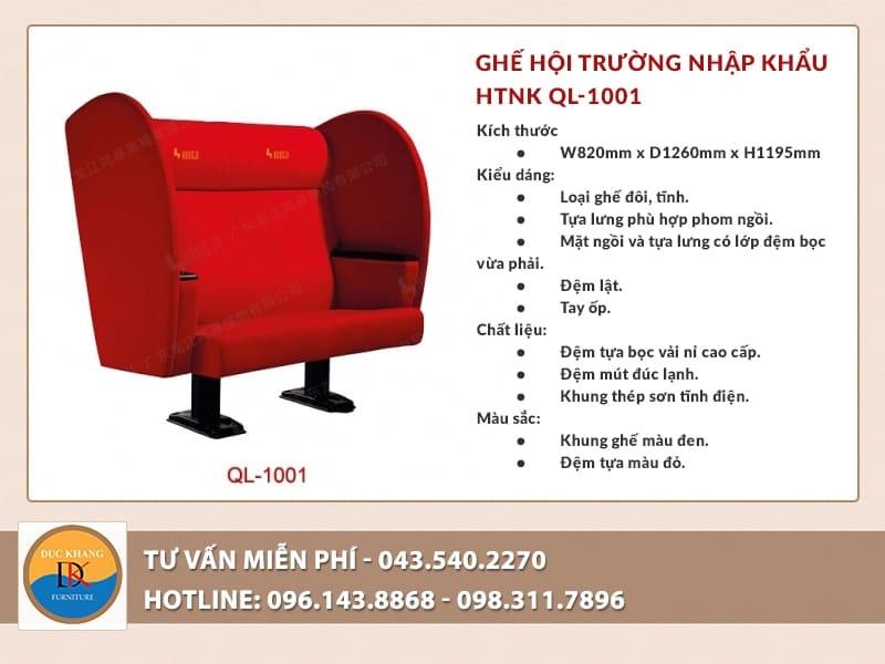 Ghế hội trường nhập khẩu HTNK QL1001 là ghế đôi