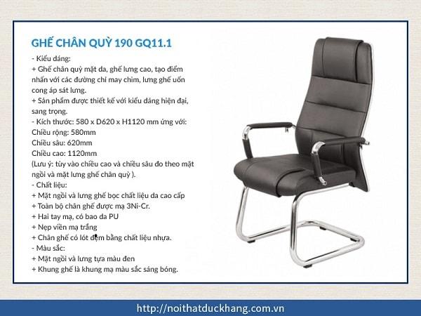 Ghế chân quỳ 190 GQ11.1 kiểu dáng tinh tế, hiện đại, chân inox chắc chắn