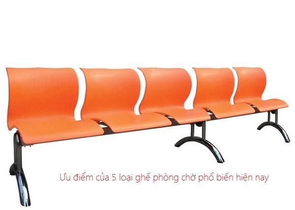 Ghế phòng chờ bằng nhựa có ưu điểm nổi bật đó chính là kiểu dáng ngộ nghĩnh cùng với những màu sắc trẻ trung, bắt mắt