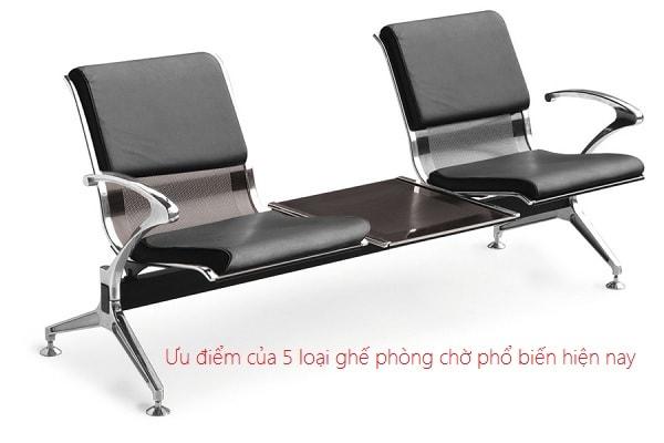 Ưu điểm ghế phòng chờ bọc da là phù hợp những không gian cao cấp và rộng